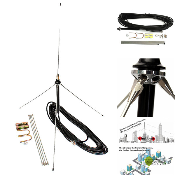 15M Cable Powerful 1/4 Wavelength GP antenna for 0.5-30 Watt FM transmitter