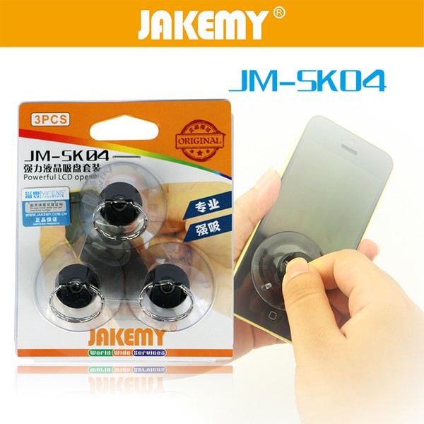 JAKEMY JM-SK04 Powerful Phone Suction Cup Tool Set Screen Removing Disassemble Repair Tool