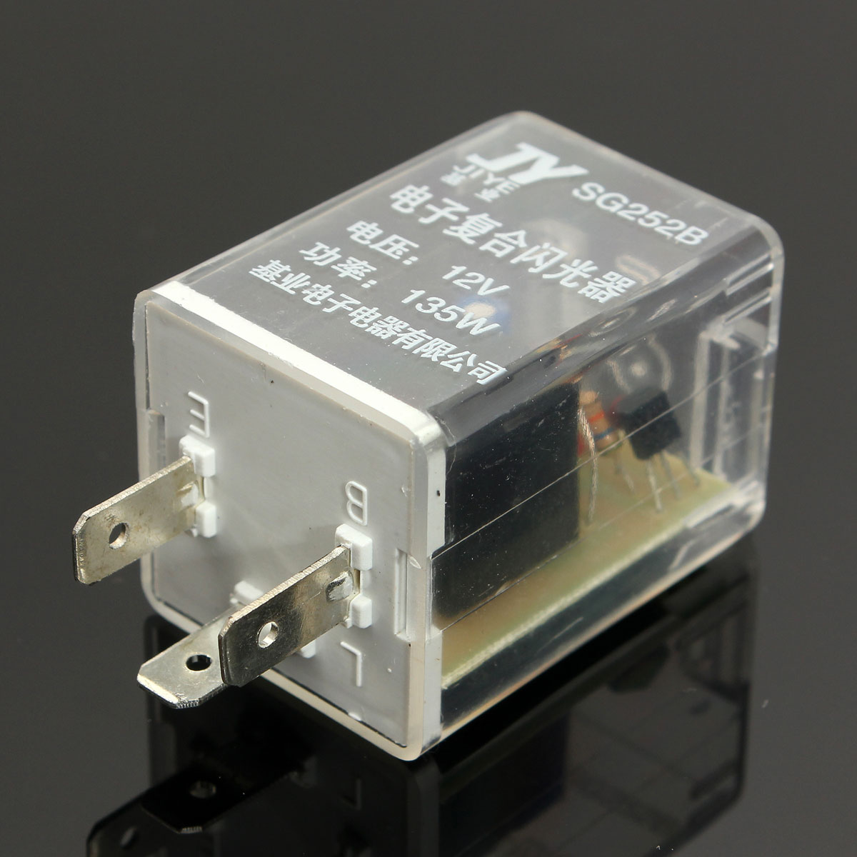 12v 3 pin led flasher relay unit car turn signal indicator. Black Bedroom Furniture Sets. Home Design Ideas