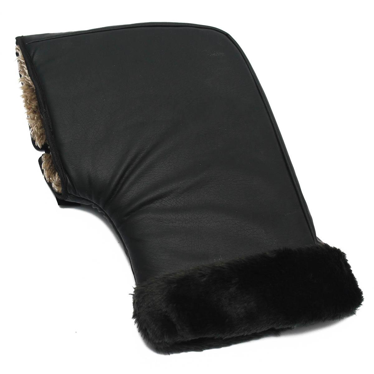 2x Winter Warmer Waterproof Motorcycle Grip HandleBar ...