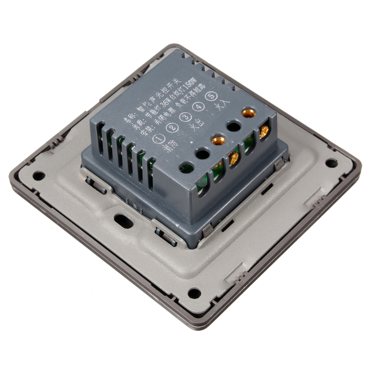 8 Channel Christmas Light Controller