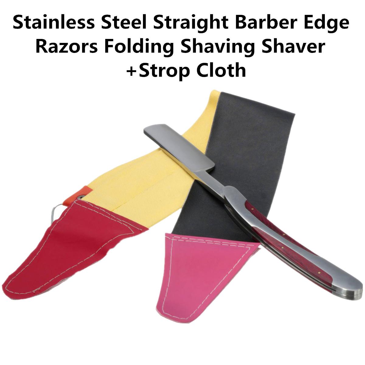 Barber Edge : ... Steel Straight Barber Edge Razors Folding Shaving Shaver+Strop Cloth