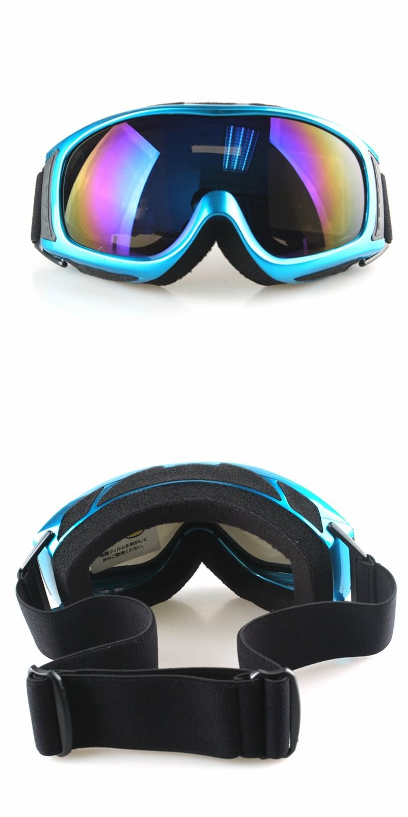 แว่นตากีฬากลางแจ้งแว่นตากันแดด Antifog Ski Ski