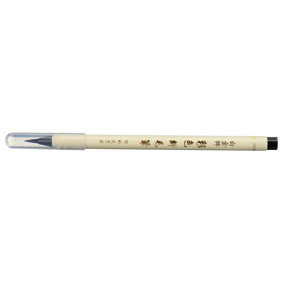 S F Comics Cartoon Pen Calligraphy Art Painting Brush: drawing with calligraphy pens