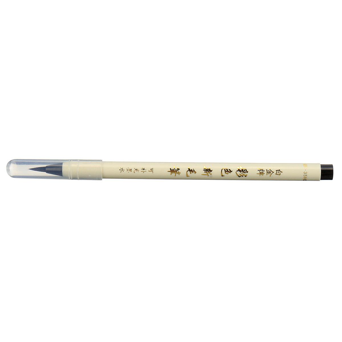 S F Comics Cartoon Pen Calligraphy Art Painting Brush