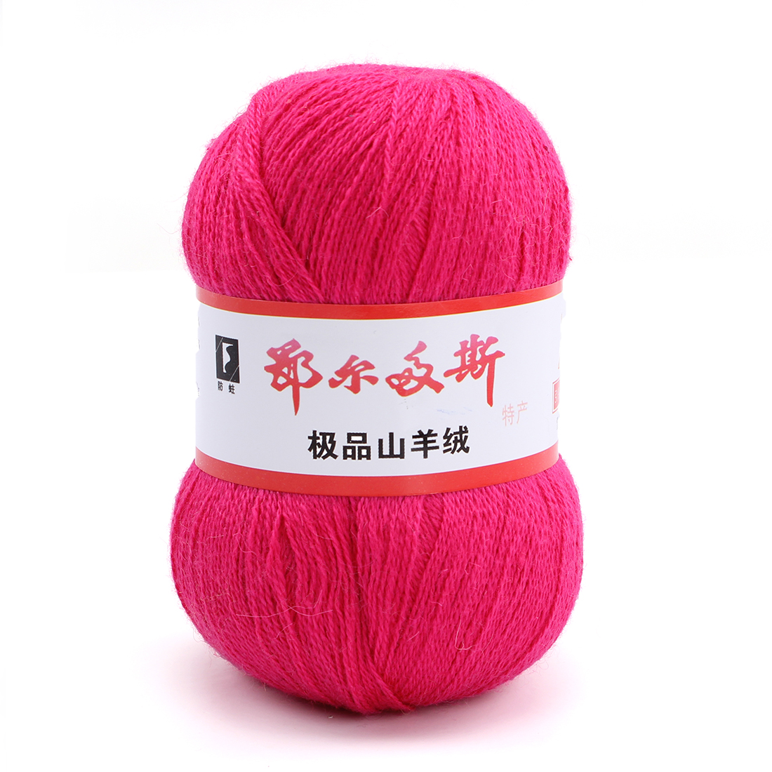 Cashmere Knitting Yarn : 100% Cashmere Soft Knitting Weaving Wool Yarn Crocheting Colourful 50g ...