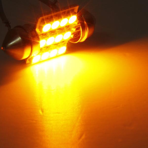 31mm 12 led 3528 smd festoon dome interior car light bulb lamp multi color 12v yellow lazada. Black Bedroom Furniture Sets. Home Design Ideas