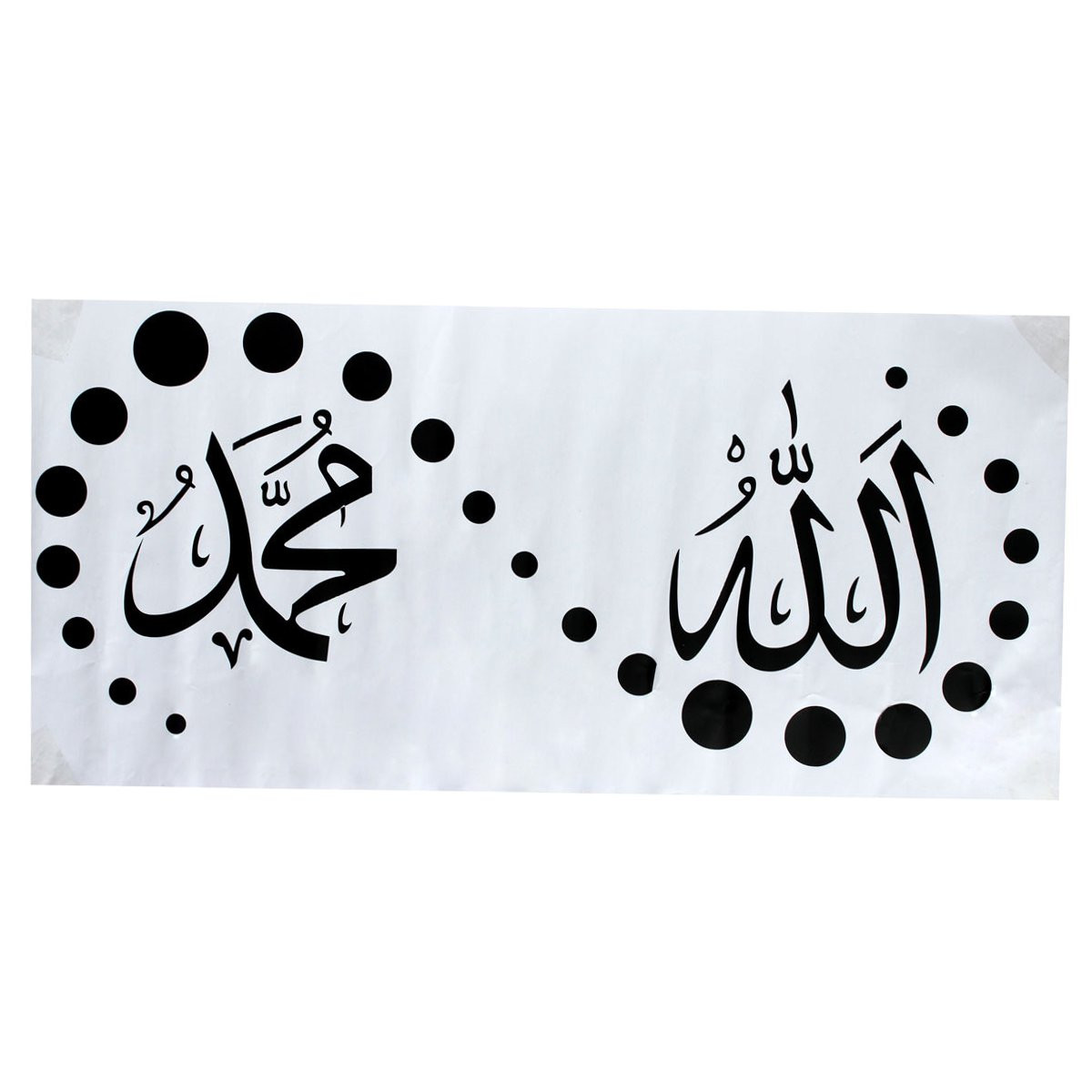 freebang islamic muslim culture quran calligraphy wall
