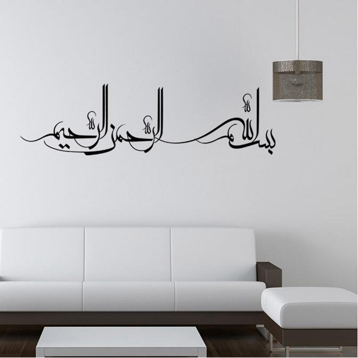 Black removable creative muslim cultural waterproof wall for Black wall mural