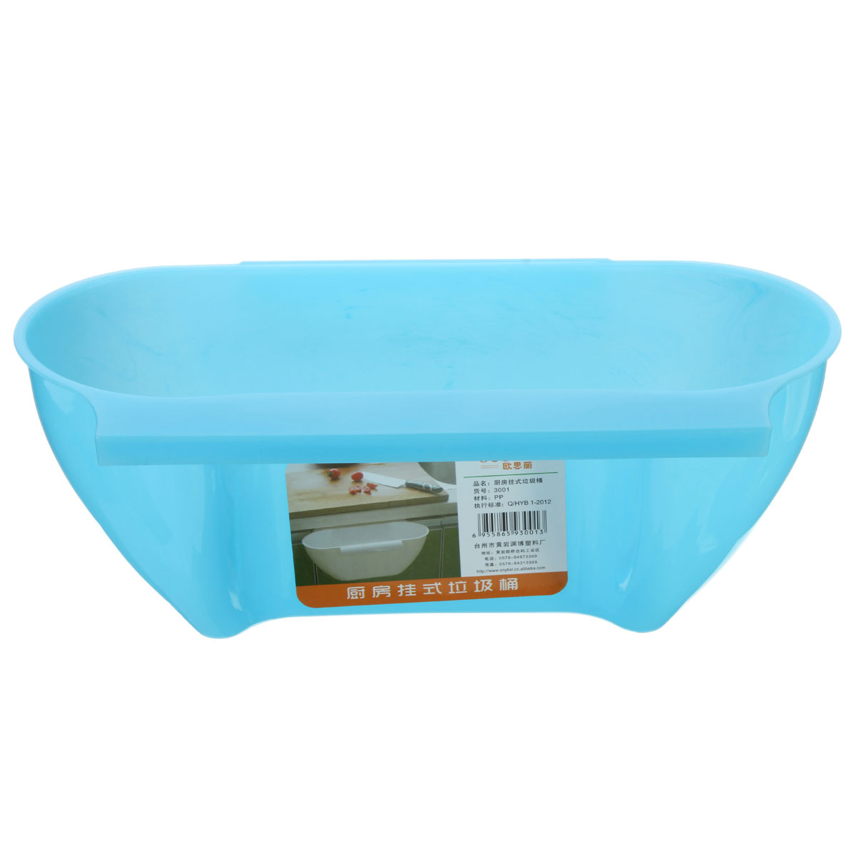 Plastic hanging trash garbage bin can rubbish container - Kitchen trash container ...