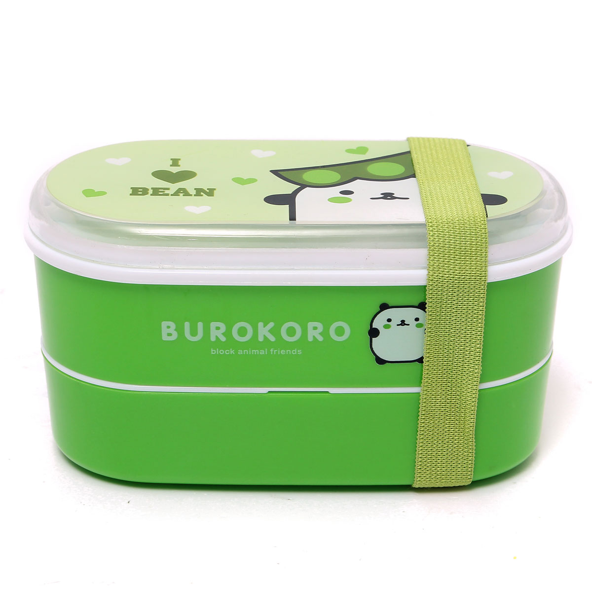 student cartoon lunch box food container storage portable bento box chopsticks green lazada. Black Bedroom Furniture Sets. Home Design Ideas