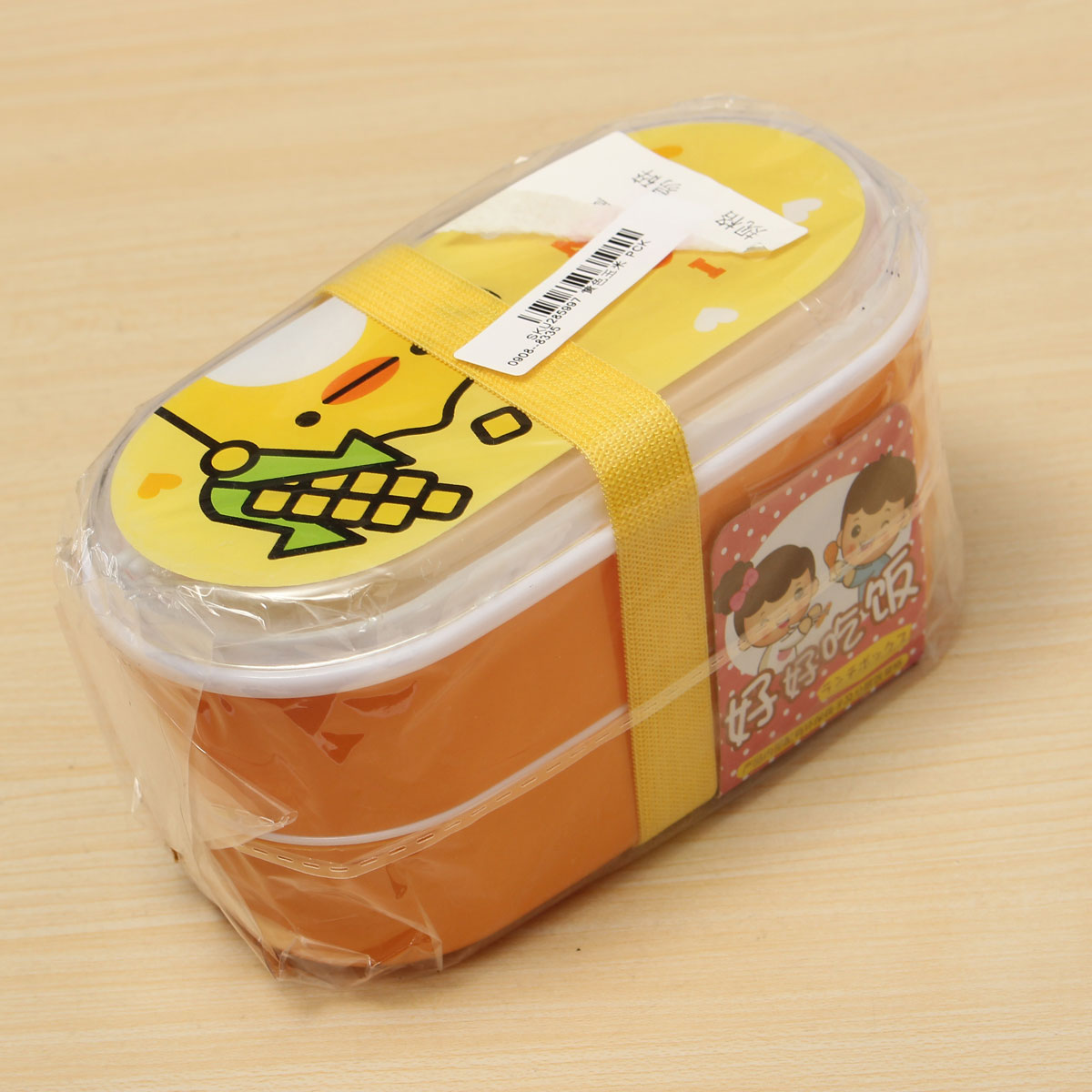 student cartoon lunch box food container storage portable bento box chopstick. Black Bedroom Furniture Sets. Home Design Ideas