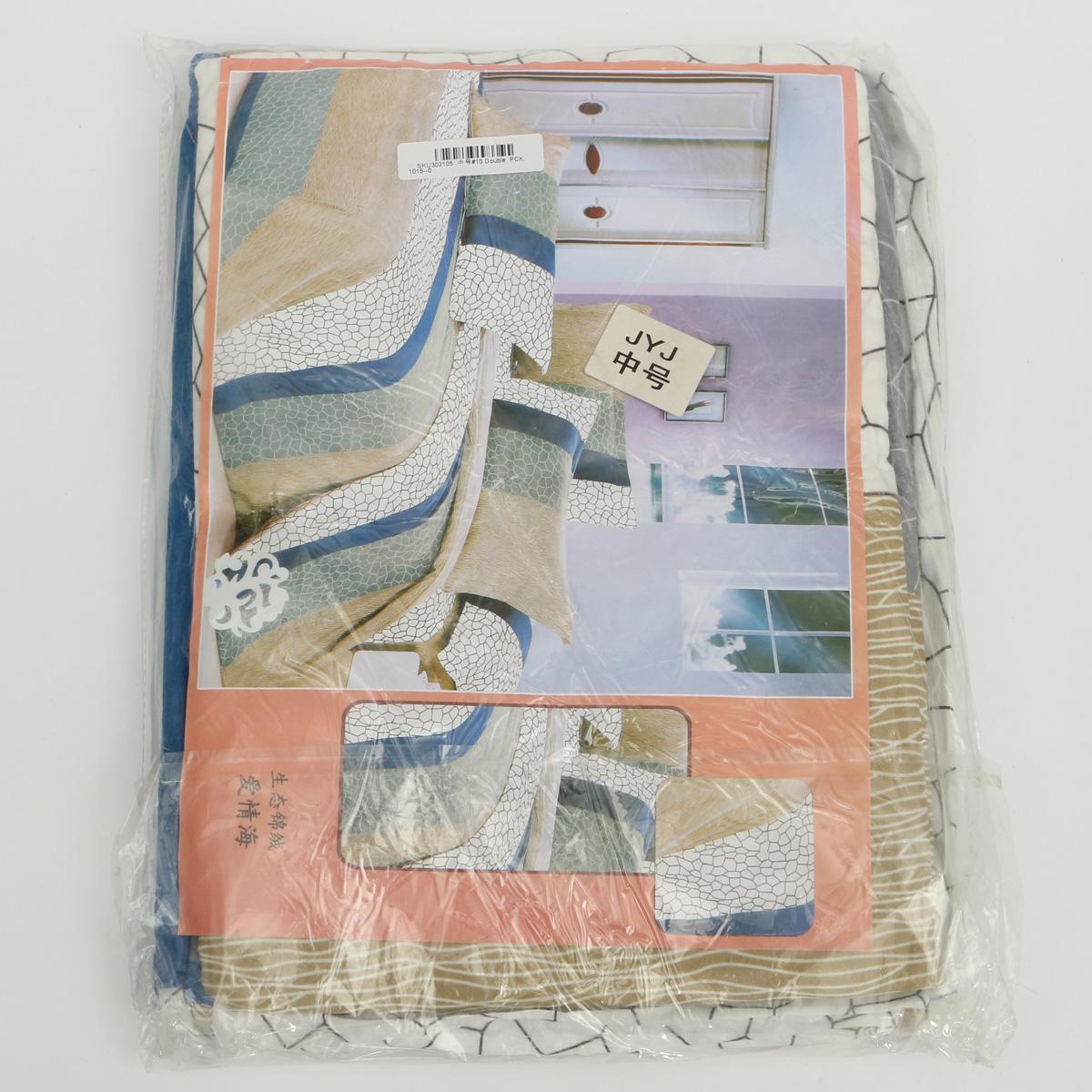 King Size Quilt Duvet Cover Pillow Case Bedding Bedclothes