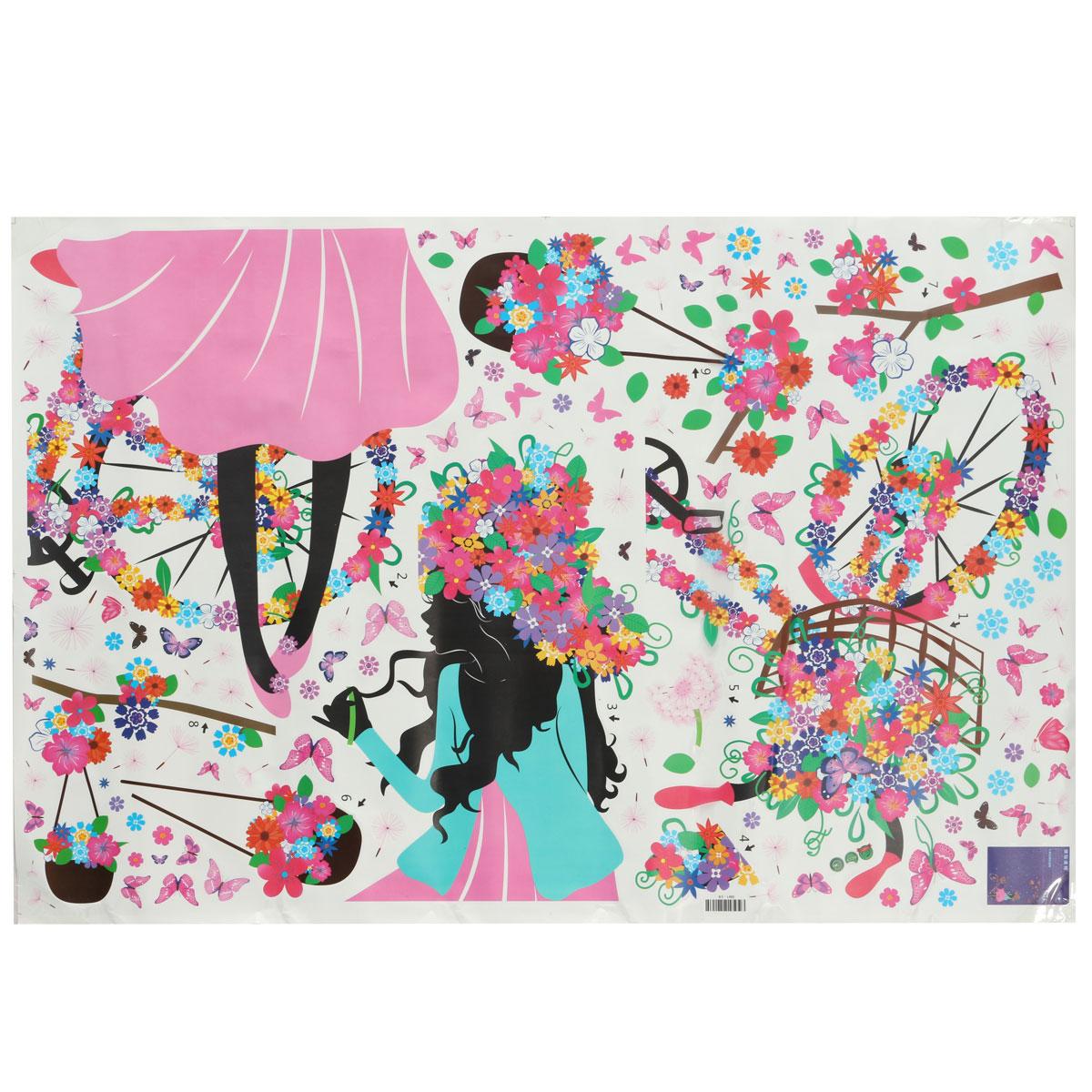 Diy autocollant fille fleur v lo stickers mural d cor for Autocollant mural