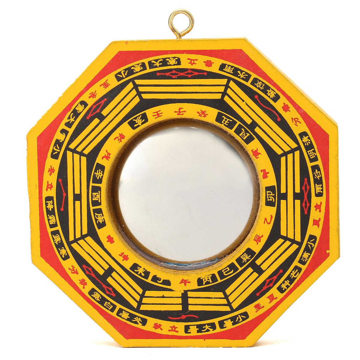 Tempsa Feng Shui Bagua Miroir Pakua Convexe Chinois Yin Yang Tai Chi