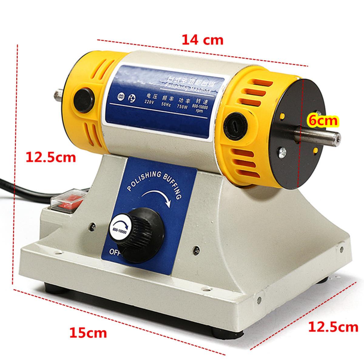 Machine polir pour bijoux tour banc meuleuse 220v for Machine pour polir voiture