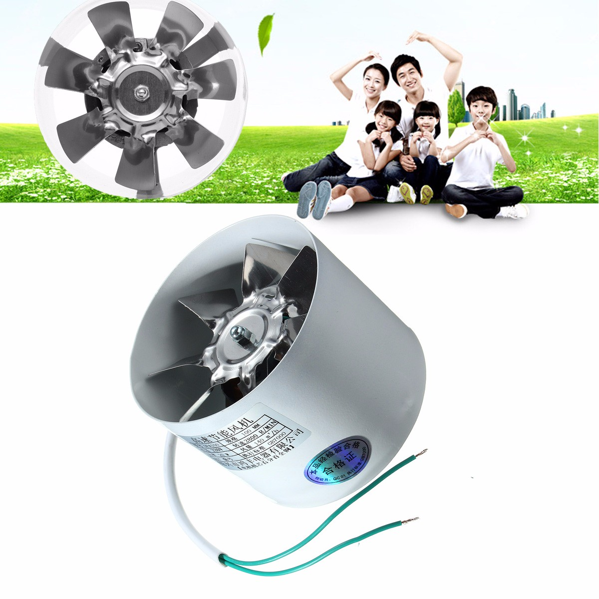 6 Duct Booster Fans Quiet : Quot inline ducting fan booster exhau end  am