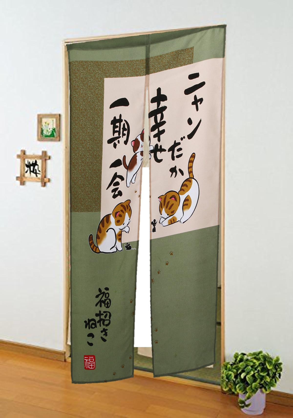 85cm x 150cm Rideaux de Porte de Style Japonais Sushi Bar D/écor de Restaurant Noren Rideau moiti/é /écran