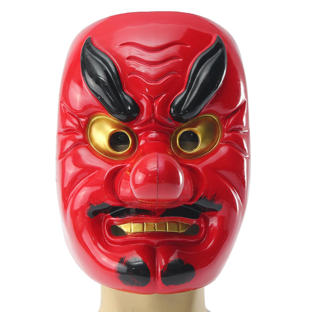 Fabuleux Masque japonais - Achat / Vente Masque japonais pas cher - Cdiscount CH71